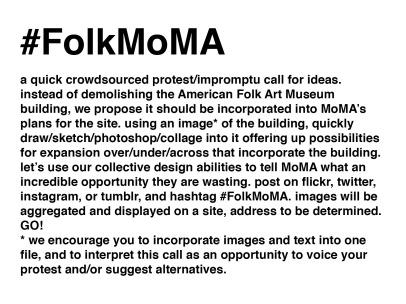 #FolkMoMA